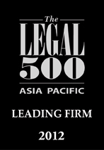 legal500asia_recommended_2012.jpg