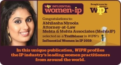 MehtaIP-WIPR-Woment in IP-Banner